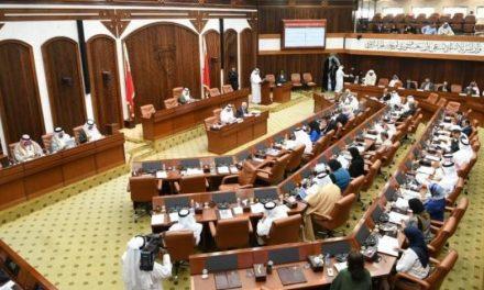 بحرین قانون مالیات بر ارزش افزوده را تصویب کرد