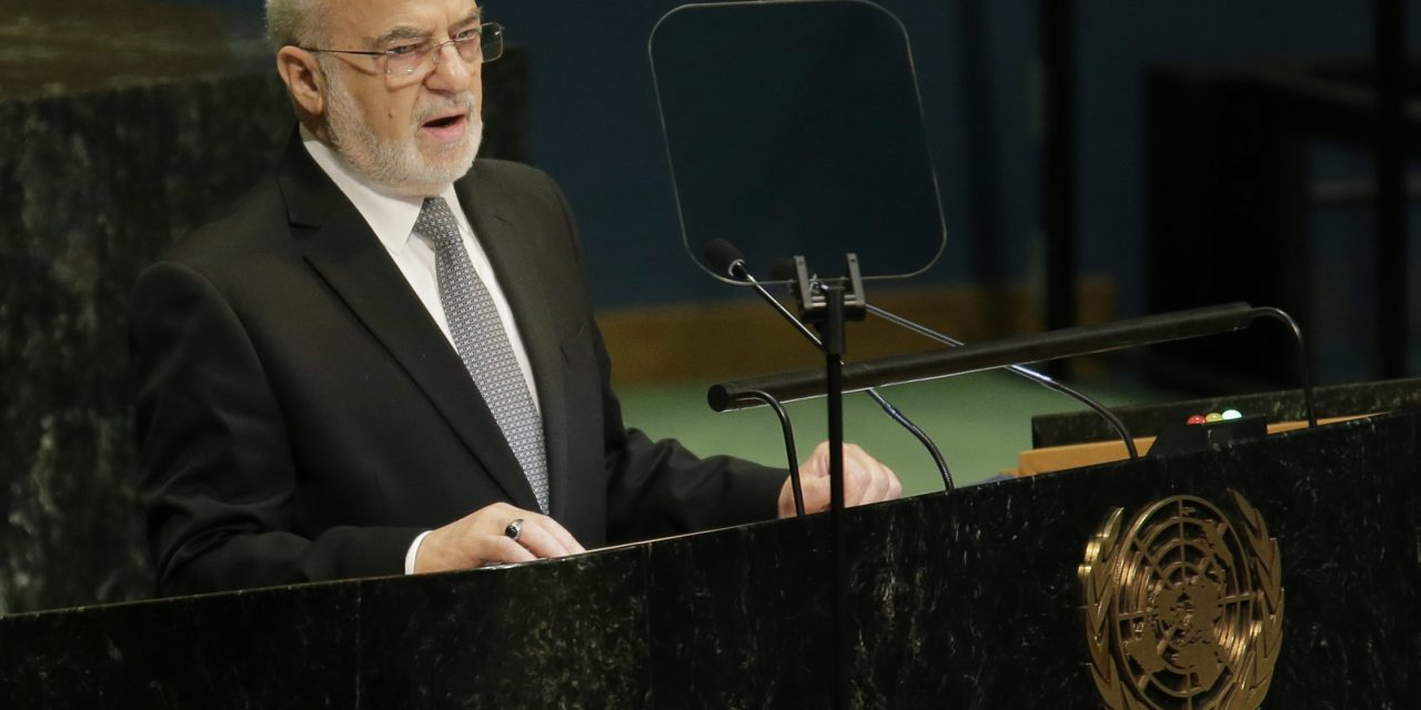 خطابه ابراهیم الجعفری در سازمان ملل در عراق حاشیهساز شد