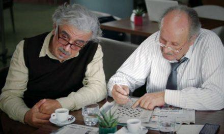 فیلم سینمایی گودمورنینگ؛ گفتوگو با آلزایمر