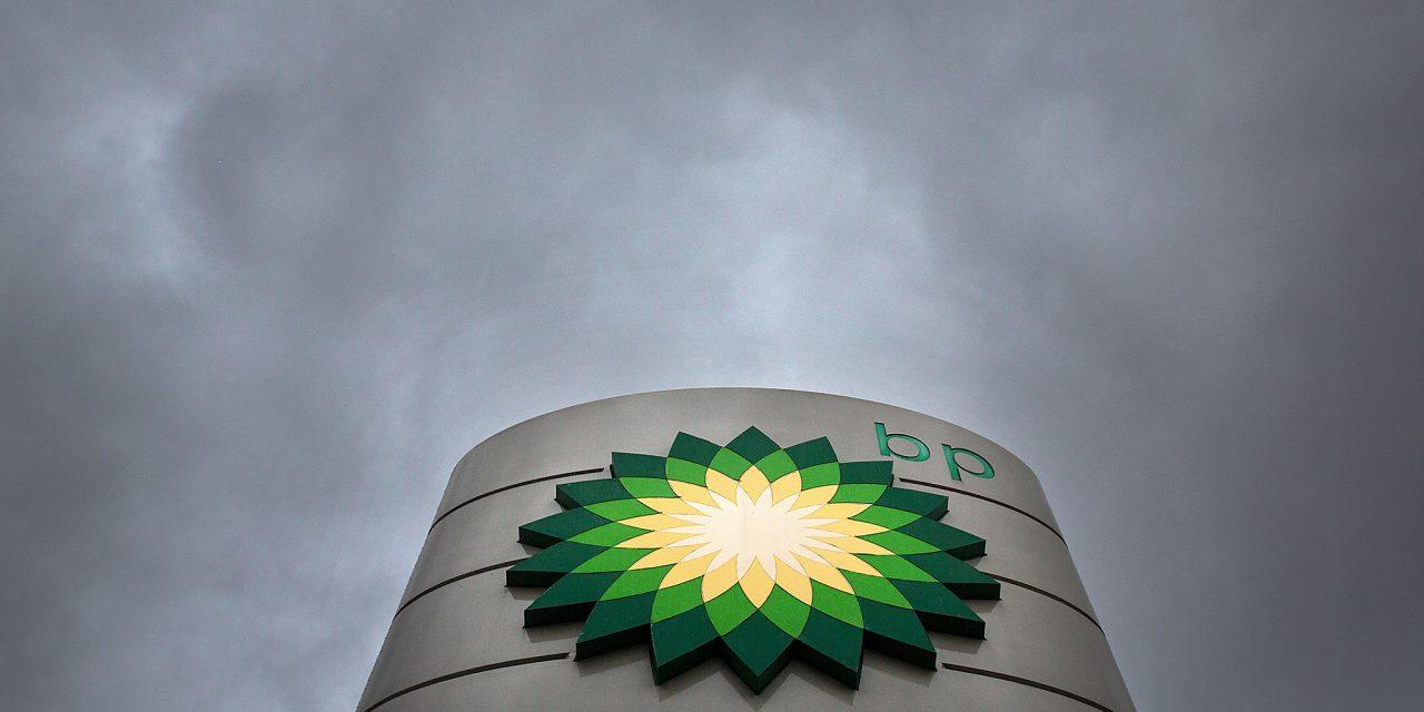 آمریکا به BP و سریکا برای اداره میدان گازی ایران مجوز داد