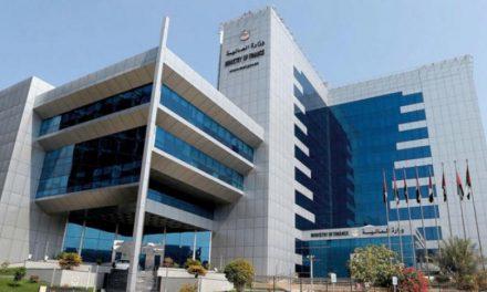 تصویب قانون صدور اوراق بهادار دولتی در امارت متحده عربی