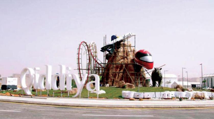 «القدیه» یکی از بزرگترین پروژههای رفاهی، سال ۲۰۲۲ آماده میشود