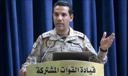 نیروهای مشترک یمن ۱۰۰ حوثی را در الحدیده محاصره کردند