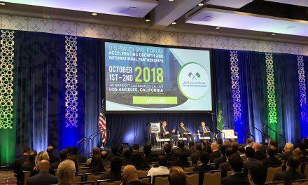 تأکید شورای بازرگانی سعودی و آمریکا بر مشارکت مستمر در فنآوری و انرژی