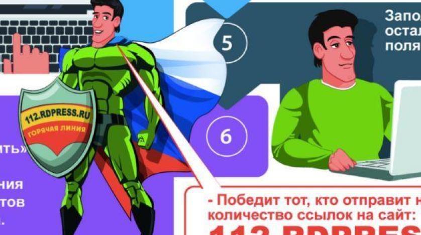 داغستان به کسانی که نشانی افراطگرایان را میدهند «iPhone SE» مژدگانی میدهد