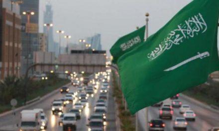حمایت چند کشور عربی و سازمانبینالمللی از بیانیه سعودی در پاسخ به تهدیدها