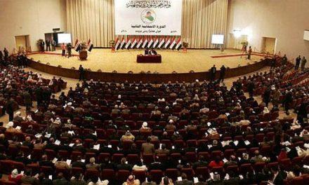 ایجاد کمیسیون برنامهریزی استراتژیک برای رصد دولت توسط پارلمان عراق