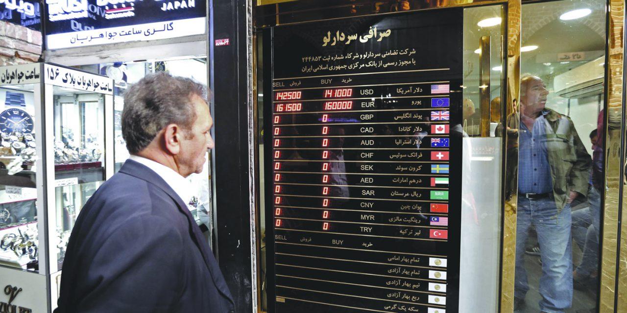 بخش بانکی و نفت گلوگاه تحریم واشنگتن علیه ایران