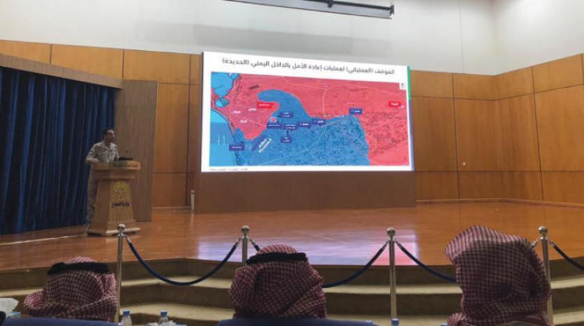 پیشروی ارتش یمن در الضالع و آزادسازی مناطق جدیدی در صعده