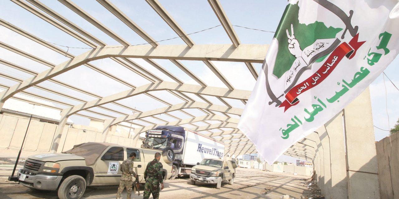 موج نگرانی از تشکیل نسخهای از سپاه پاسداران در عراق