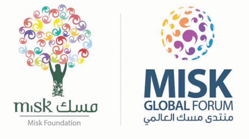 همایش بینالمللی مسک با حضور ۵۰۰۰ شرکتکننده در سعودی برگزار میشود