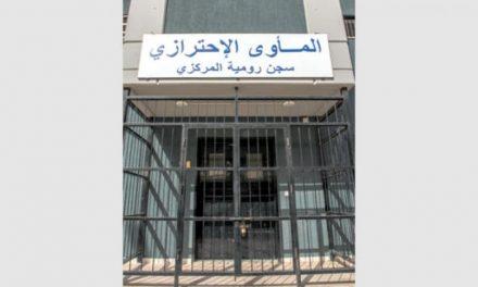 دو هزار حکم جلب در لبنان بر اثر شلوغی دادگاه ها اجرا نمی شوند