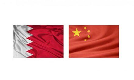 امضای ۸ تفاهمنامه برای گسترش روابط تجاری بین چین و بحرین