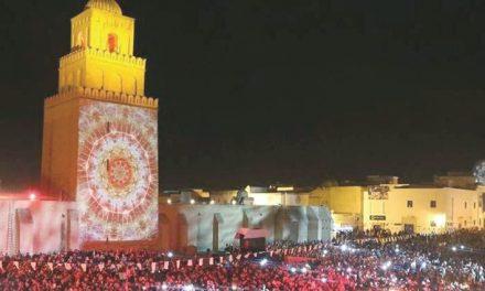 شهر قیروان تونس به مناسبت میلاد پیامبر نور باران شد