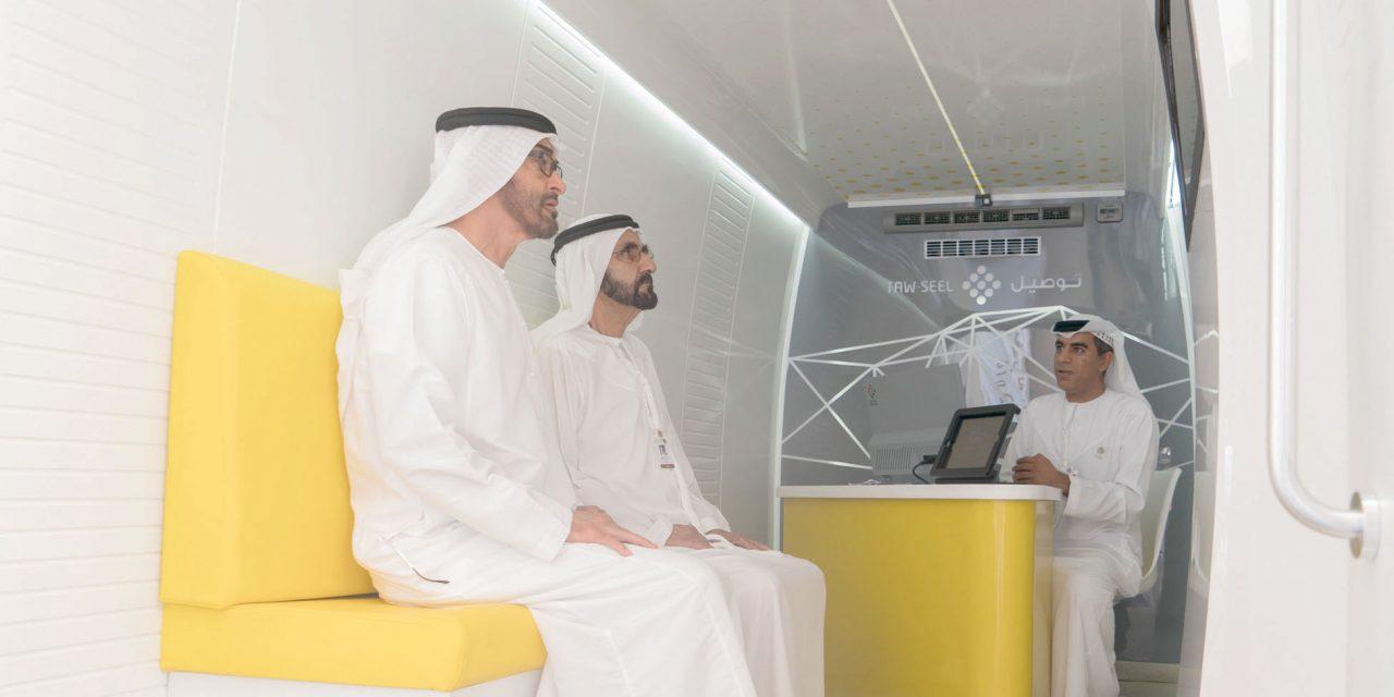 ابوظبی از نسل نوین خدماتی به شهروندان رونمایی میکند