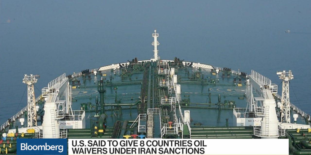 بلومبرگ: آمریکا ۸ کشور را از تحریم های ایران معاف می کند
