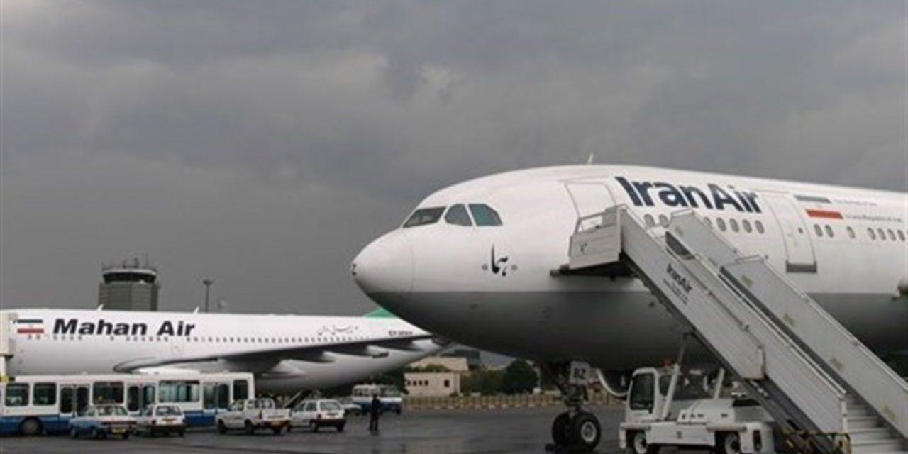 فرودگاه آتاتورک به هواپیماهای ایرانی سوخترسانی نمیکند