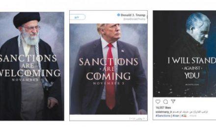 ترامپ: ایران یا رفتار مخربش را تغییر دهد یا با «فاجعه اقتصادی» روبرو میشود