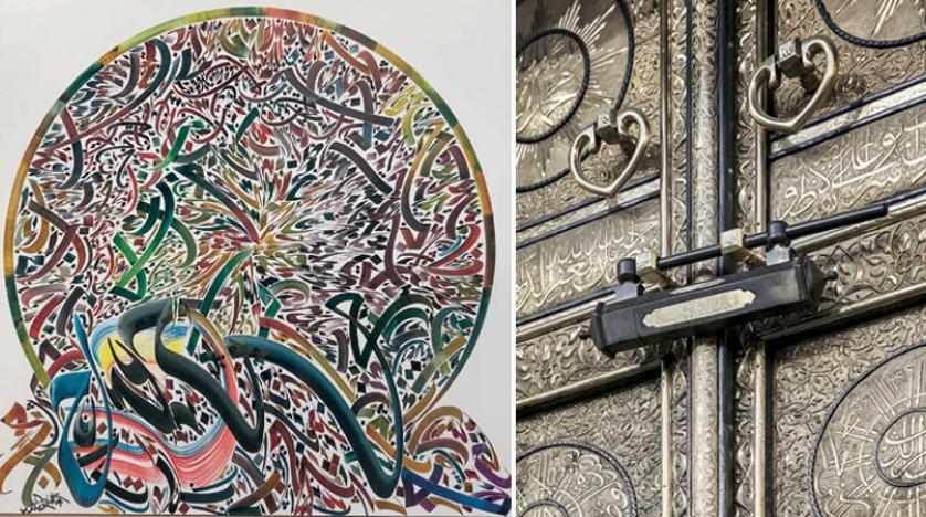 «هنر ابوظبی»؛ جشن ده سال نوآوری