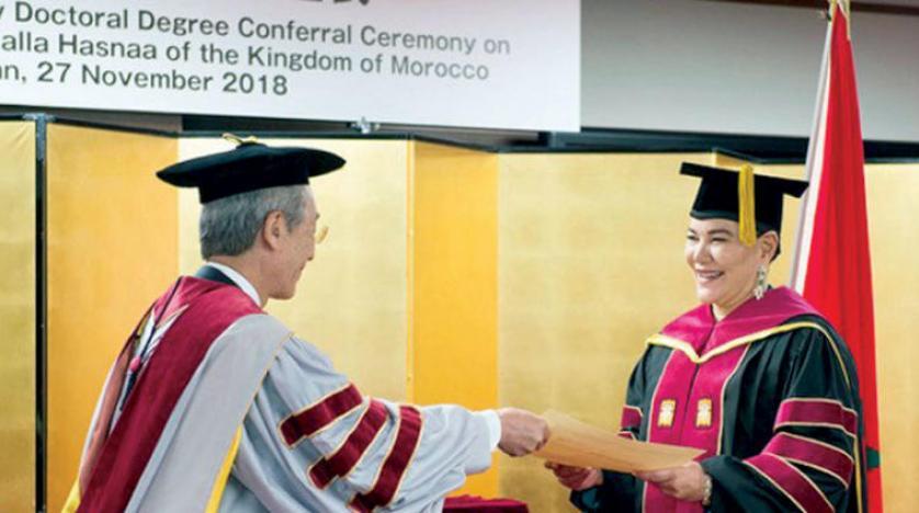 دکترای افتخاری دانشگاه ژاپن به شاهدخت مراکشی للا حسناء