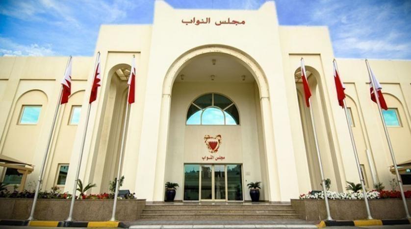 بحرین نمایندگان جدید مجلس را انتخاب خواهد کرد