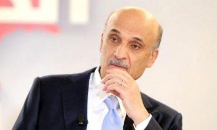 جعجع خواستار آغاز به کار کابینه دولت با وزرای موجود شد