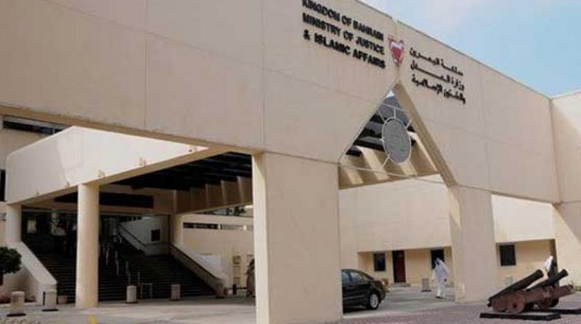 ۵۹ نفر در بحرین به اتهامهای تروریستی محکوم شدند