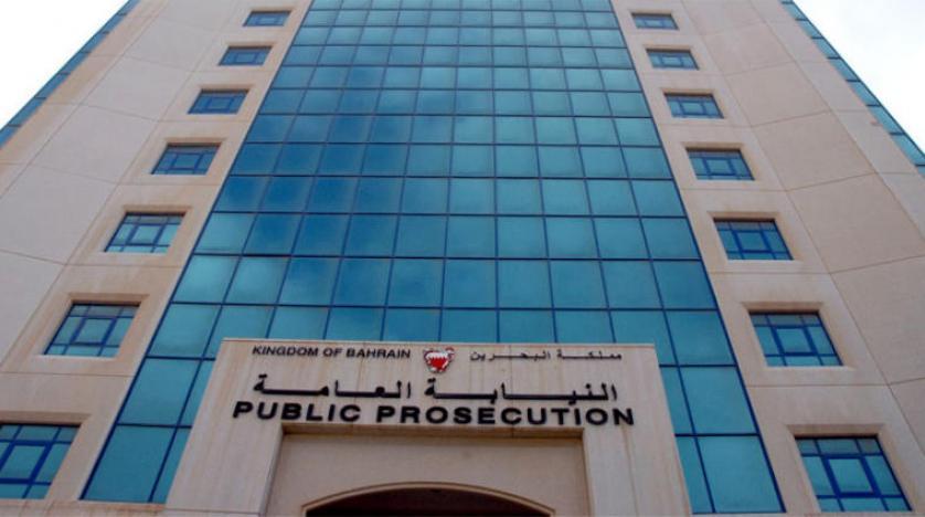 منامه اتهامات قطر به قوه قضاییه بحرین را رد کرد