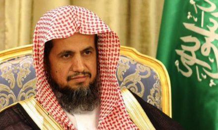 راهاندازی بخش ویژه مبارزه با قاچاق انسان در دادستانی کل سعودی