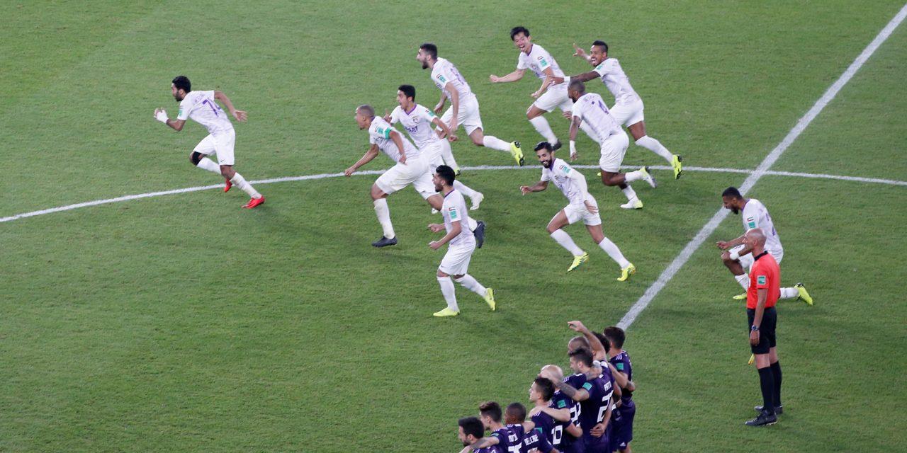 العین امارات با صعود به فینال جام باشگاههای جهان تاریخساز شد