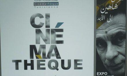 بزرگداشت یوسف شاهین کارگردان مشهور سینما در شهر فرهنگی تونس
