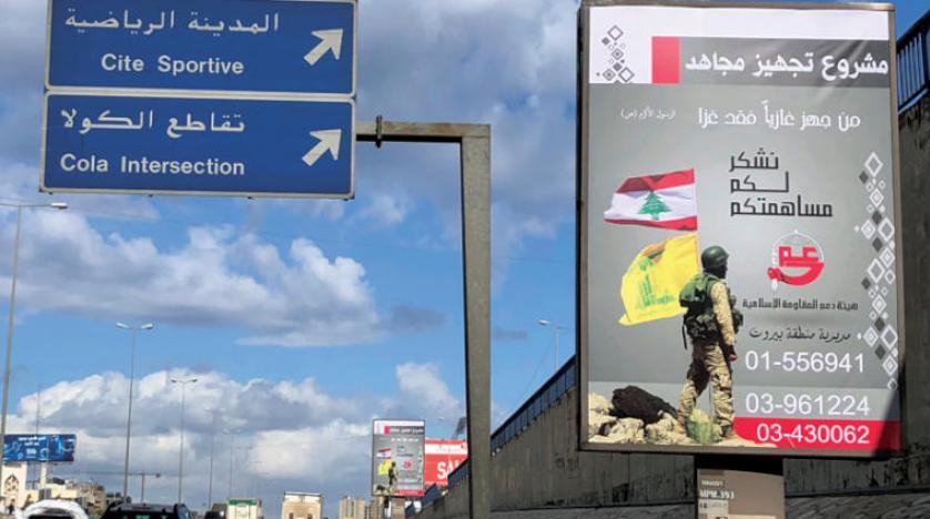 «حزبالله» از رویارویی با اسرائیل تا فشار بر حیات سیاسی لبنان