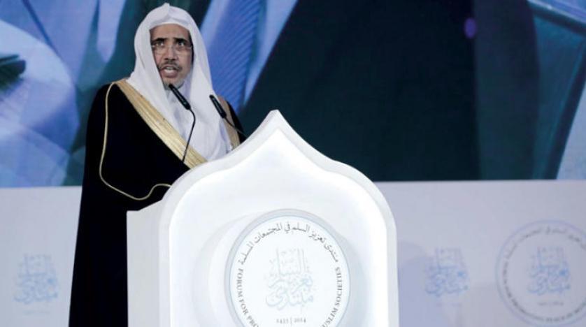 برگزاری همایش ادیان و مذاهب در ابوظبی در راستای صلح جهانی
