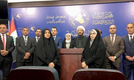 فراخوان فراکسیون صدری ها برای گفتگو با گروه العامری درباره پست وزارت کشور
