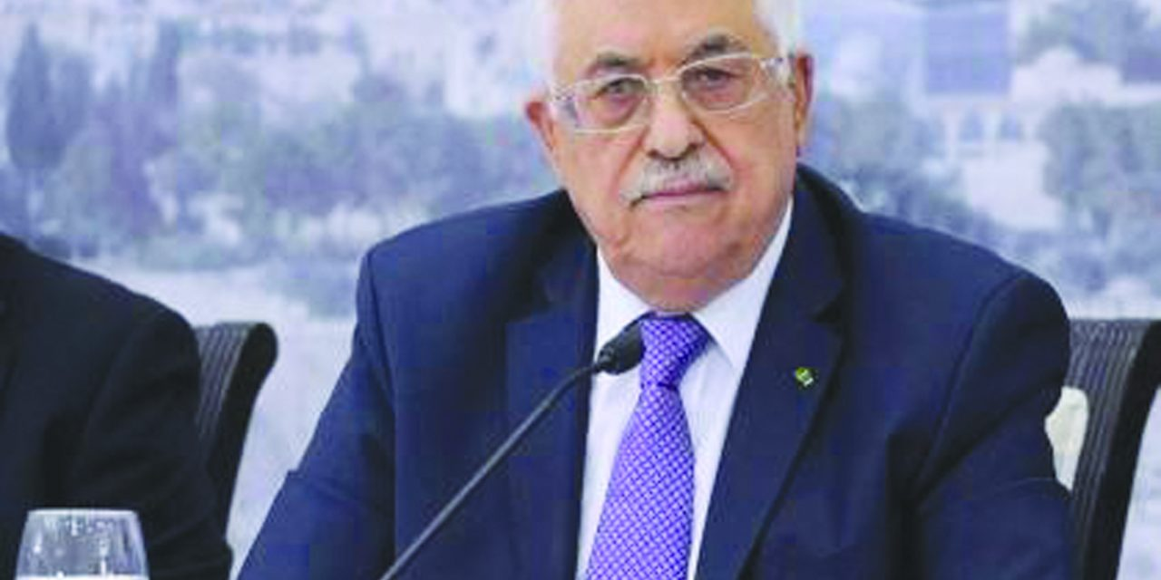 ابومازن مجلس قانونگذاری فلسطین را به زودی منحل می کند