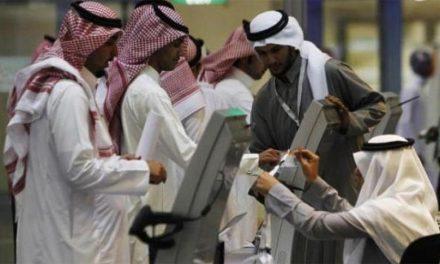 ۱۰۹ میلیون دلار برای حمایت از افراد جویای کار در سعودی