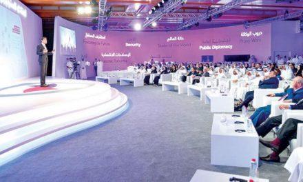 شک و تردید بر پیشبینیهای اقتصادی در «همایش استراتژیک عربی» سایه انداخت