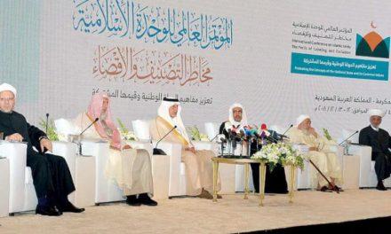 خادم حرمین بر اهمیت درک سنت اختلاف و گسترش پلهای گفتگو تأکید کرد