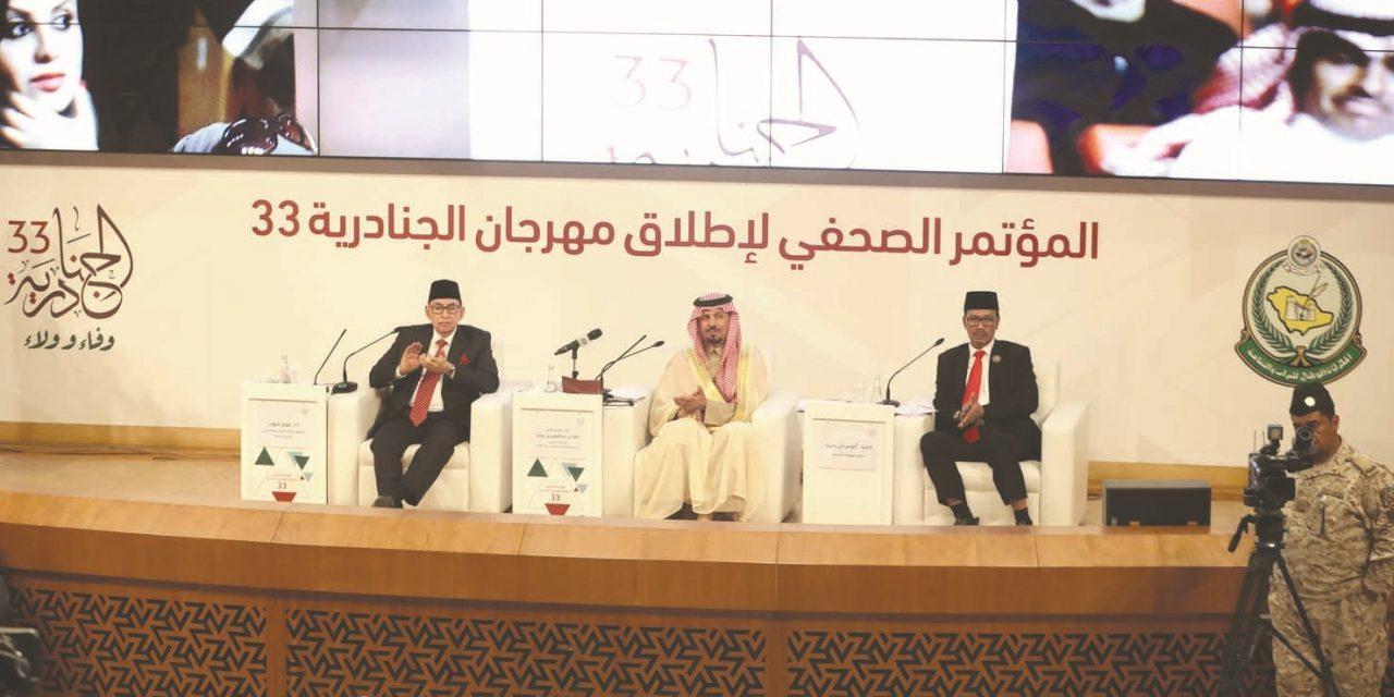 خادم حرمین پنجشنبه جشنواره جنادریه را افتتاح میکند