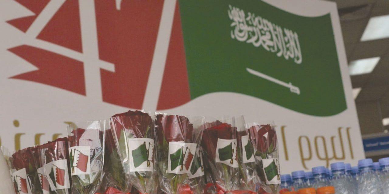 سعودی سالروز ملی بحرین را جشن گرفت
