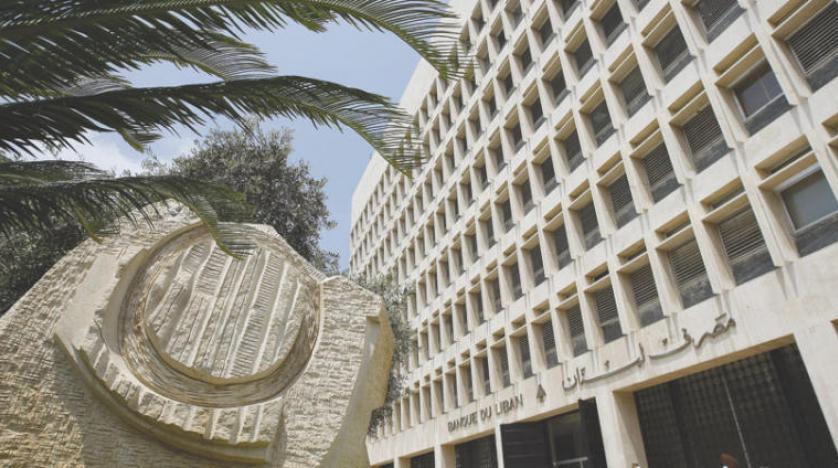 لبنان؛ بهبود نسبی وضعیت بورس و نگرانی در مورد خطرات اوضاع مالی