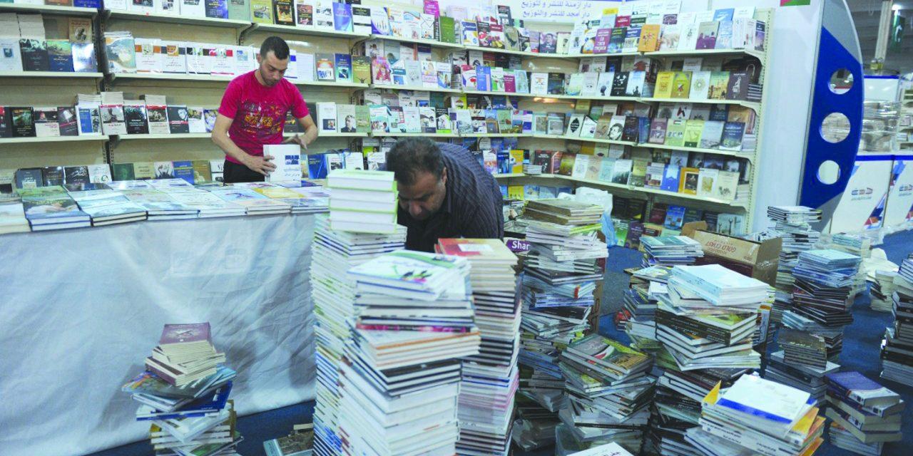 نمایشگاه کتاب جده فردا با حضور بیش از ۴۰۰ ناشر آغاز میشود