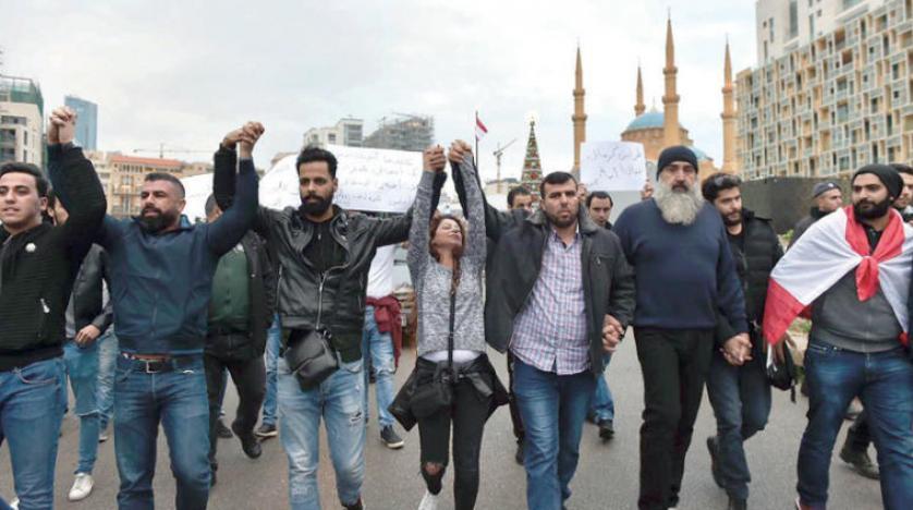 تظاهرات محدود در بیروت علیه قاچاق