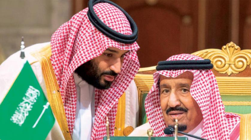 فصل تشکیل شورای جدید وزیران و تأسیس سازمانهای جدید در سعودی
