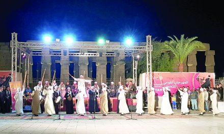 برگزاری جشنواره تحطیب در مصر؛ رقص با عصای فراعنه