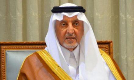 امیر مکه کنفرانس «وحدت اسلامی؛ خطرات خط کشی مذهبی و سرکوب» را افتتاح کرد