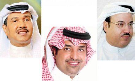همخوانی محمد عبده و راشد الماجد در افتتاحیه جنادریه ۳۳