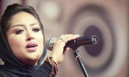 احیای هنر آواز سعودی توسط اریج عبدالله خواننده زن سعودی