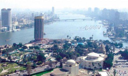 حل و فصل اختلاف تجاری مصر با مؤسسه مالی بینالمللی (IFC)