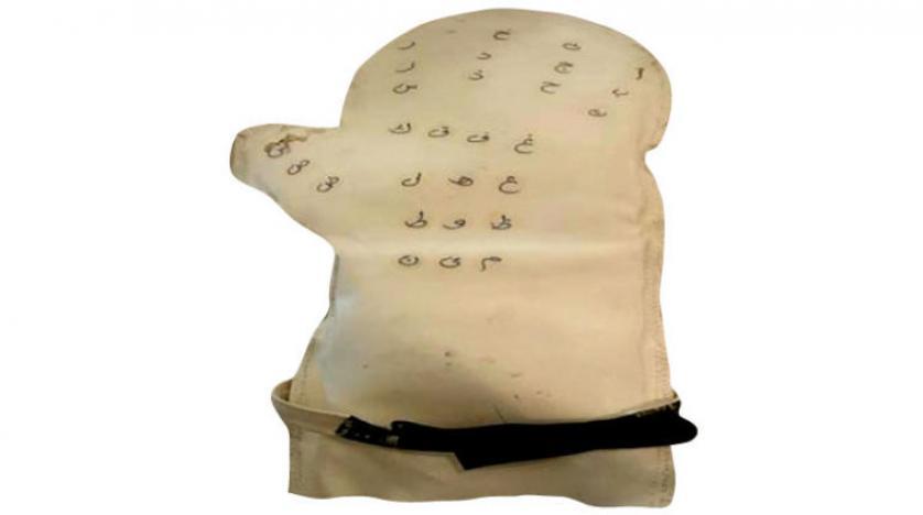 طراحی دستکش و دستبند سخنگو به عربی برای افراد نابینا-ناشنوا